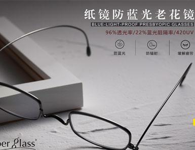 眼镜产品天猫淘宝代运营公司